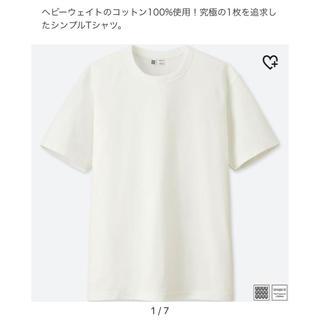 ユニクロ(UNIQLO)のUNIQLO U Tシャツ MENS Mサイズ(Tシャツ/カットソー(半袖/袖なし))
