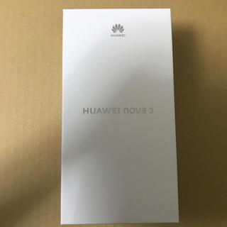 ミア様専用 HUAWEI nova 3 ブラック 本体