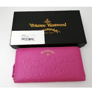 ヴィヴィアンウエストウッド(Vivienne Westwood)の新品未使用!ヴィヴィアンウエストウッド財布 ラウンドファスナー 付属品有(財布)