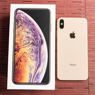 Apple - iPhoneXS MAX 64GB ゴールド