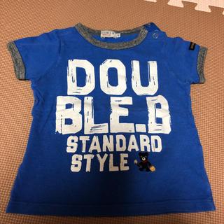 DOUBLE.B