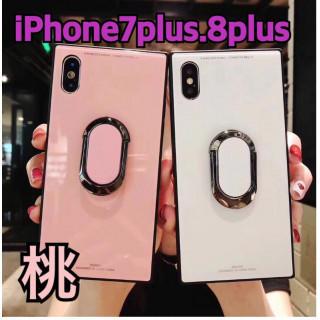 【回転式リング付き】スクエア型 ミラー仕様 iPhone7.8Plus ピンク