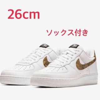 ナイキ(NIKE)のNIKE air force 1 snake 26cm(スニーカー)