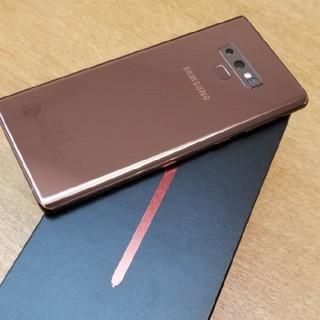 Samsung Galaxy Note 9  SM-N960F  128GB