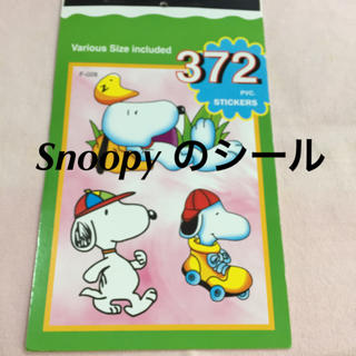 SNOOPY - snoopyのシールブック
