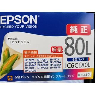 EPSON - EPSON純正インク6色パック増量80L。 IC6CL80L