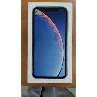 iPhone - 新品未使用iPhone XR 64GB ブルー SIMフリー ネットワーク制限◯