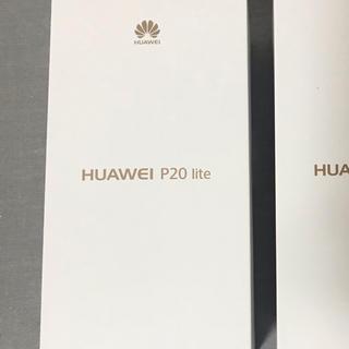 ANDROID - 【新品・未開封】HUAWEI P20 lite ブルー