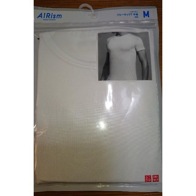 UNIQLO(ユニクロ)のユニクロ エアリズム  メンズM クルーネックT 半袖 メンズのアンダーウェア(その他)の商品写真