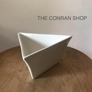 アクタス(ACTUS)のCONRAN 三角形の器 コンランショップ 白 イタリア製 器 PAOLA C.(食器)