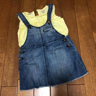 ザラキッズ(ZARA KIDS)のザラベイビー  セット売り デニム ジャンパースカート サロペット(ワンピース)