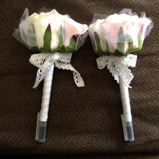 結婚式受付ペン2セット