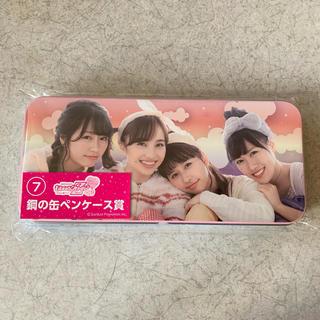 ももいろクローバーZ ローソンくじ  ペンケース  新品未使用品