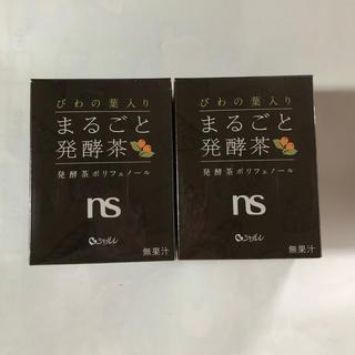 シャルレ - シャルレ まるごと発酵茶 びわの葉入り 2箱