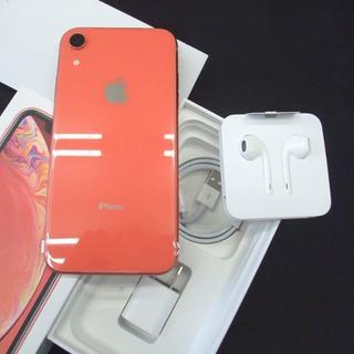 アップル(Apple)の安全・安心!SIMフリー au iPhone XR 64GB Coral(スマートフォン本体)