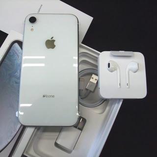 アップル(Apple)の安全・安心! SIMフリー au iPhone XR 64GB White(スマートフォン本体)