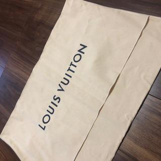 ルイヴィトン(LOUIS VUITTON)のVUITTON 保存袋(ショップ袋)