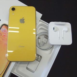 アップル(Apple)の安全・安心! SIMフリー au iPhone XR 64GB Yellow(スマートフォン本体)