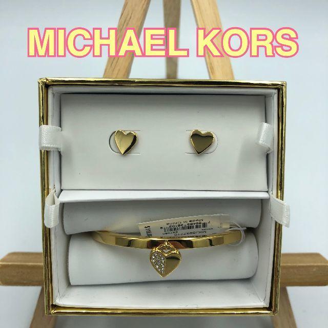 Michael Kors(マイケルコース)の【新品】MICHAEL KORS ブレスレット&ピアスセット【タグ付き】 レディースのアクセサリー(ピアス)の商品写真