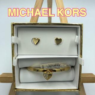 マイケルコース(Michael Kors)の【新品】MICHAEL KORS ブレスレット&ピアスセット【タグ付き】(ピアス)