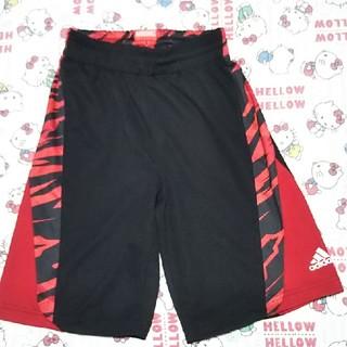 adidas ハーフパンツ 半ズボン 130