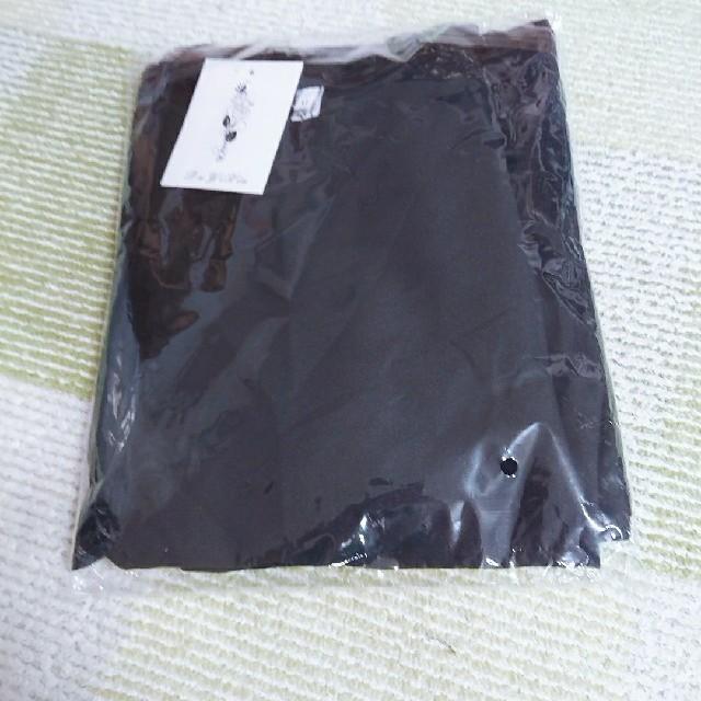七分丈 パーティードレス セパレート Lサイズ レディースのフォーマル/ドレス(その他ドレス)の商品写真