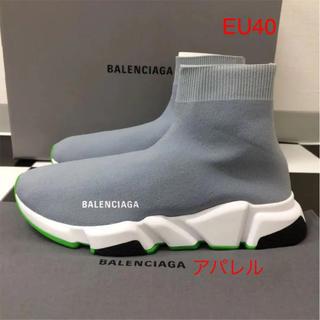 バレンシアガ(Balenciaga)の新品正規品 2019SS BALENCIAGA スピードトレーナー EU40(スニーカー)