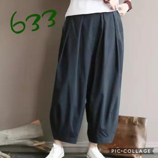 633 新品 綿 コットン ワイドパンツ タック ゆったり 黒色 ブラック 黒(カジュアルパンツ)