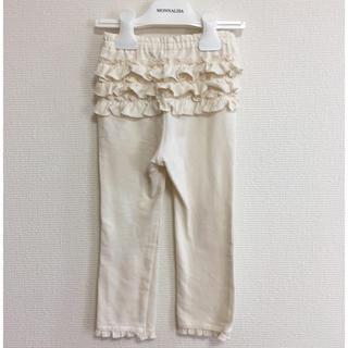 familiar - ファミリア♡フリルパンツ♡ホワイト♡100
