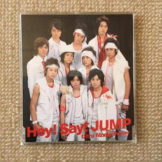 ヘイセイジャンプ(Hey! Say! JUMP)のUltra Music Power / Hey!Say!JUMP 送料込(ポップス/ロック(邦楽))