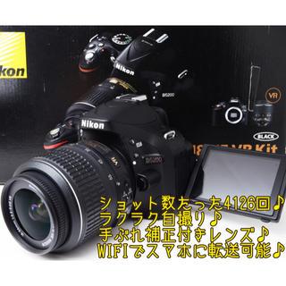 Nikon - ●WIFISD●簡単自撮り●2410万画素●手ぶれ補正●ニコン D5200