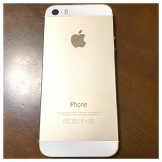 iPhone - iPhone 5s Gold 32 GB docomo SoftBank