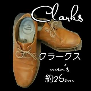 クラークス(Clarks)のClarks クラークス メンズ 26cm(スニーカー)