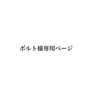 エスプリーク(ESPRIQUE)のコーセー エスプリーク(化粧下地)