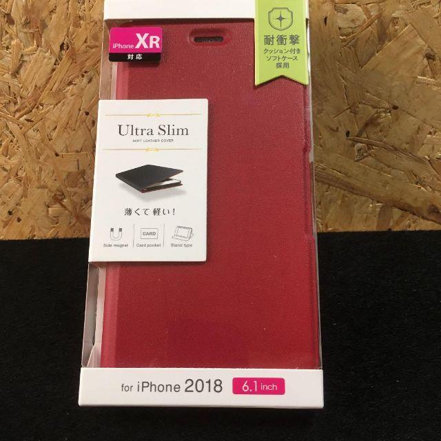 iPhone XR 耐衝撃・高硬度8H・TOUGH SLIM・LITE レッドの通販 by onemc's shop|ラクマ
