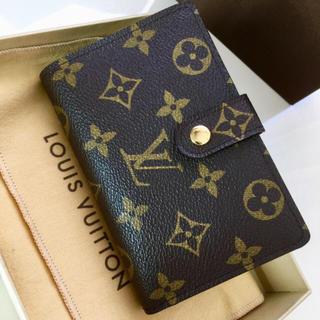 LOUIS VUITTON - 美品正規品ルイヴィトンがま口 折り財布