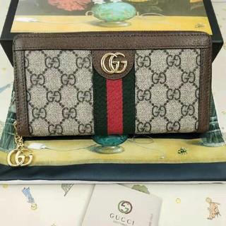 Gucci - グッチ  長財布