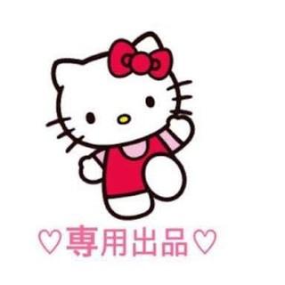 ニコアンド(niko and...)のゆうこさま専用 (ロングワンピース/マキシワンピース)