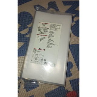ムジルシリョウヒン(MUJI (無印良品))の無印良品のDVD.CDホルダー2段(CD/DVD収納)