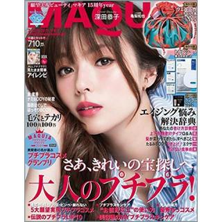 シュウエイシャ(集英社)の雑誌 MAQUIA マキア 2019年 7月号(ファッション)