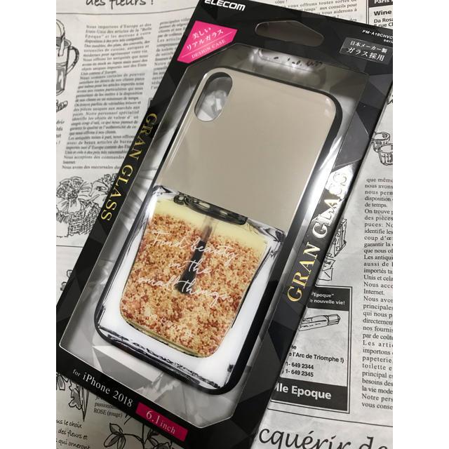 iphone カバー 革 、 ELECOM - iPhone XR♛ネイル✨ ガラスケース カバーの通販 by kurage ✯shop|エレコムならラクマ