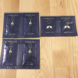 アルビオン(ALBION)の【専用】アルビオンアンベアージュサンプル乳液クリーム(サンプル/トライアルキット)