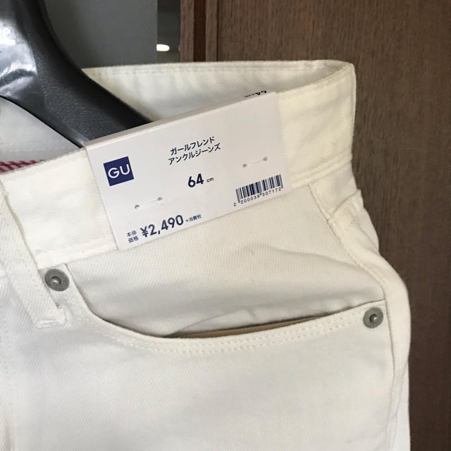 GU(ジーユー)のGU  アンクル ジーンズ ホワイト 64cm レディースのパンツ(デニム/ジーンズ)の商品写真
