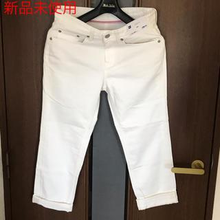 ジーユー(GU)のGU  アンクル ジーンズ ホワイト 64cm(デニム/ジーンズ)