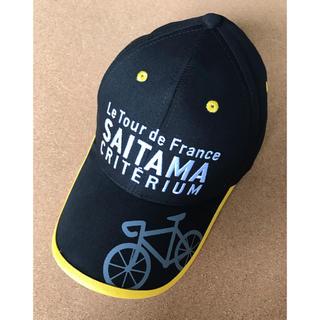 さいたまクリテリウム 2017 キャップ 帽子