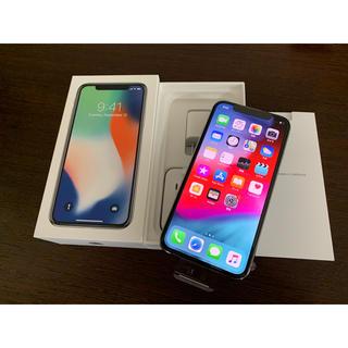 iPhone - 未使用 ドコモ iPhoneX シルバー 64GB SIMフリー
