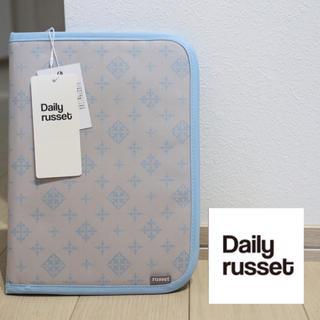 Russet - 新品 デイリーラシット russet baby モノグラム母子手帳ケース 大