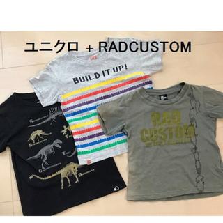 ユニクロ(UNIQLO)の100 ユニクロ Tシャツセット(Tシャツ/カットソー)