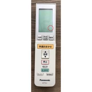 パナソニック(Panasonic)のパナソニック エアコン リモコン A75C4062(エアコン)