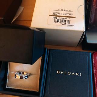 ブルガリ(BVLGARI)のブルガリリング13号(リング(指輪))